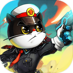 黑猫警长联盟测试服
