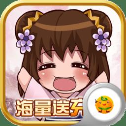 萌三國單機游戲