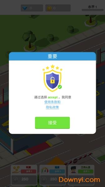 休閑造車大亨漢化版(idle mechanic) v1.22 安卓版 1