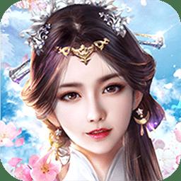 封仙传奇H5游戏v2.0 安卓最新版
