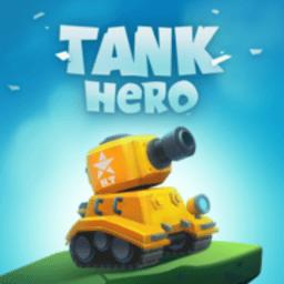坦克英雄火力全开最新版