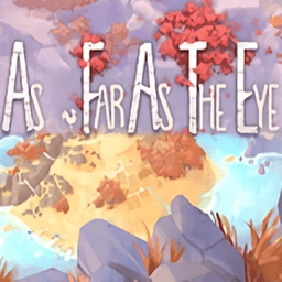 四海旅人游戏客户端(As Far As The Eye)