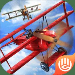 决战长空手游v1.2 安卓版