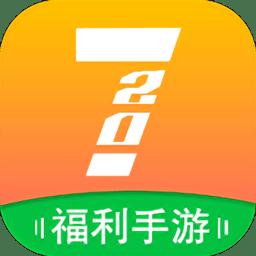 720手游中心