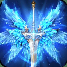 大天使戰場官方正版