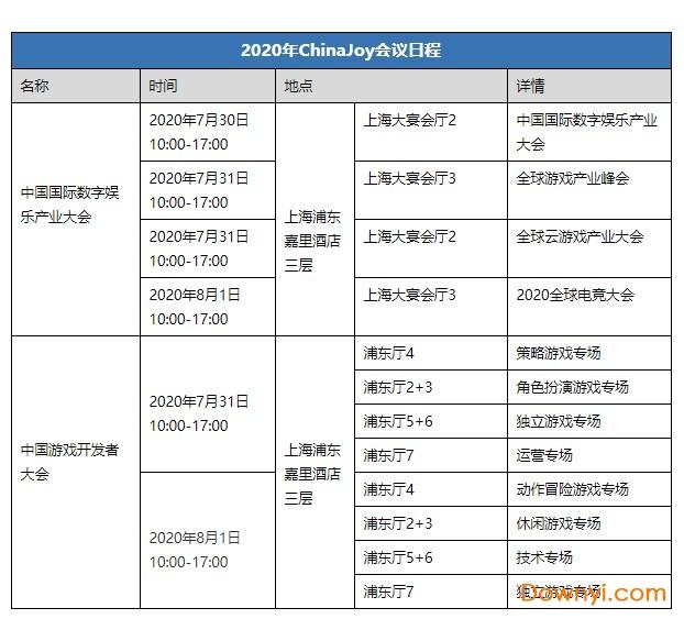 chinajoy手机版