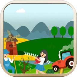 农场找水果小游戏