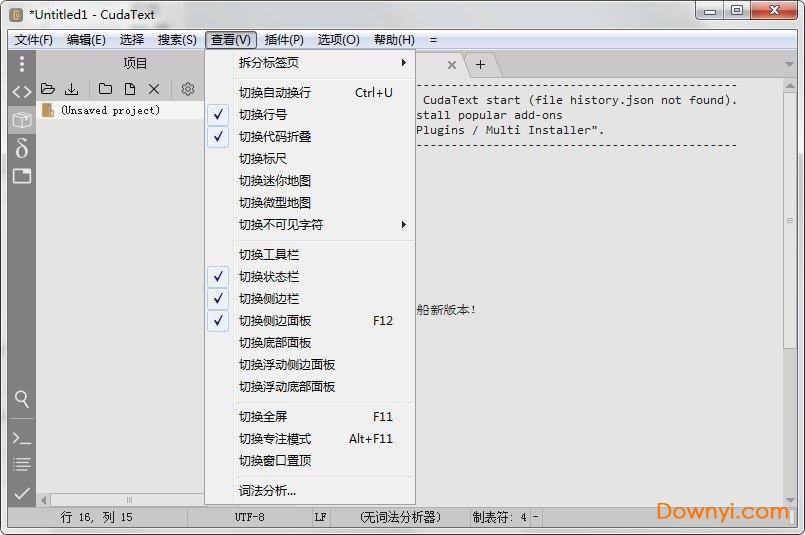 CudaText跨平�_代�a��器 v1.110.0 中文最新版 1