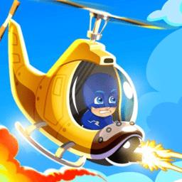 直升机超级英雄游戏官方版