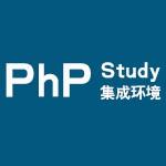 phpStudy Windows面板