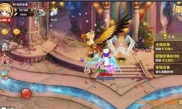 圣灵幻想游戏 v1.0.0 安卓版 0