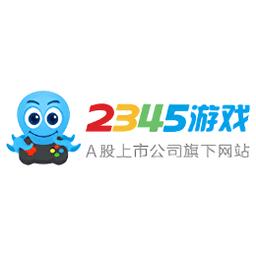2345游戏盒子手机版v2.2.1 安卓官方