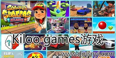 Kiloo games游戏