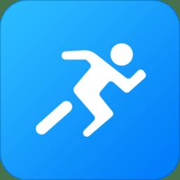 跑步计步器软件