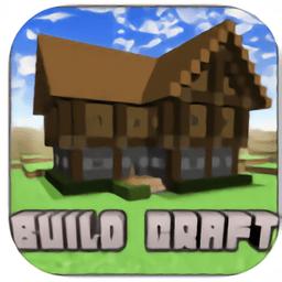 建造世界2手机游戏