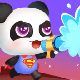 灭火小熊猫游戏