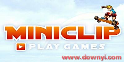 miniclip游戏