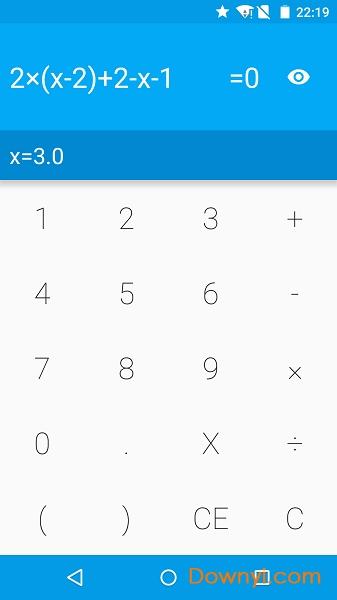 解方程计算器app v7.0.5 安卓版 2