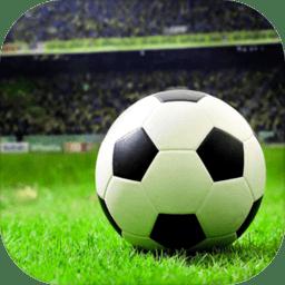 九游传奇冠军足球手游