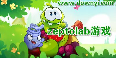 zeptolab游戏