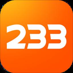 2233游戏盒子官方版