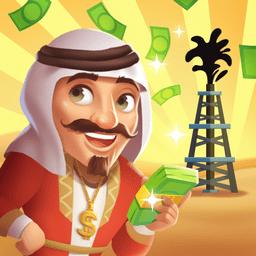 石油大富豪游戏v1.0.9 安卓版