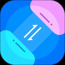 手機克隆專家app