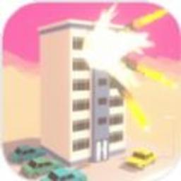 爆破城市游戏