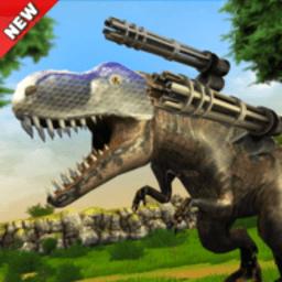 恐龙战争射击生存最新版