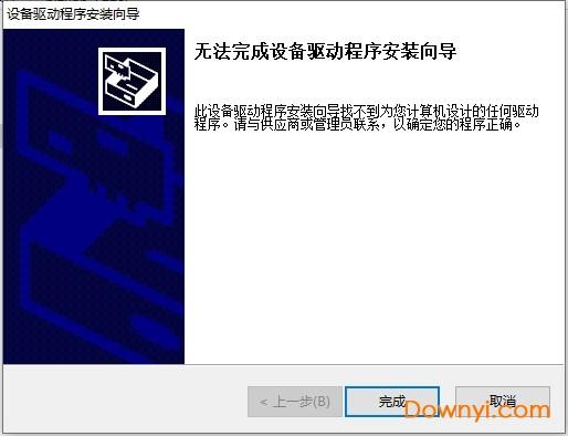 柯尼卡美能达7221i打印机驱动 v1.0 官方版 0
