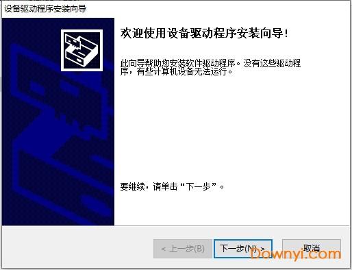 柯尼卡美能达7221i打印机驱动软件