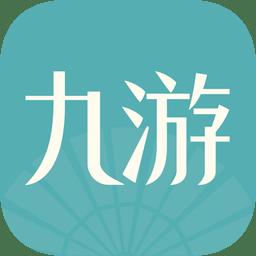 九游国风版苹果手机版