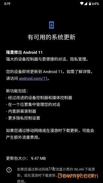 android 11客�舳�