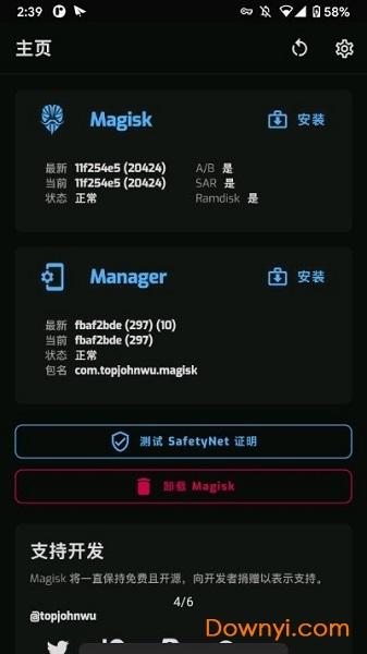 安卓11系统正式版 官方版 1