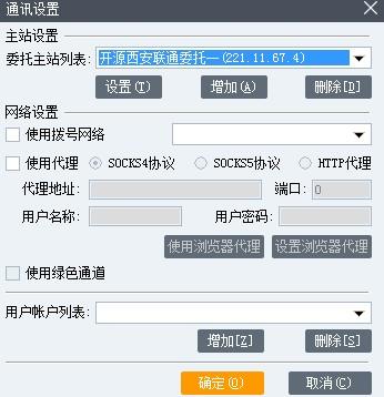 �_源�C券��立下�诬�件pc�件 v5.58.81.081 官方最新版 2