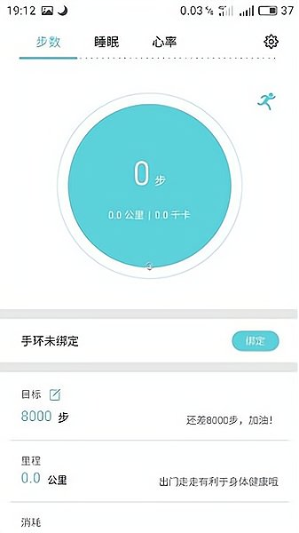 inphic app下载