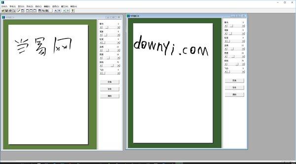 连笔字转换器软件下载