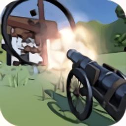 真实火炮模拟器游戏