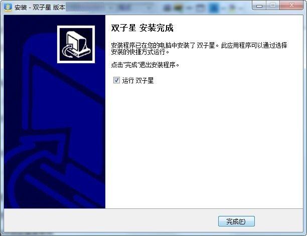 双子星云手机pc版 v4.8.84.0 官方版 0