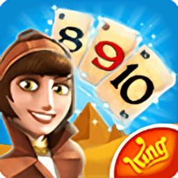 金字塔纸牌传奇游戏