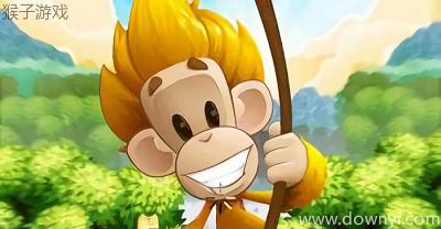 关于猴子的游戏有哪些-猴子游戏下载-关于猴子的游戏大全