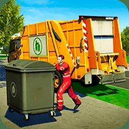 城市清潔車模擬器手機版