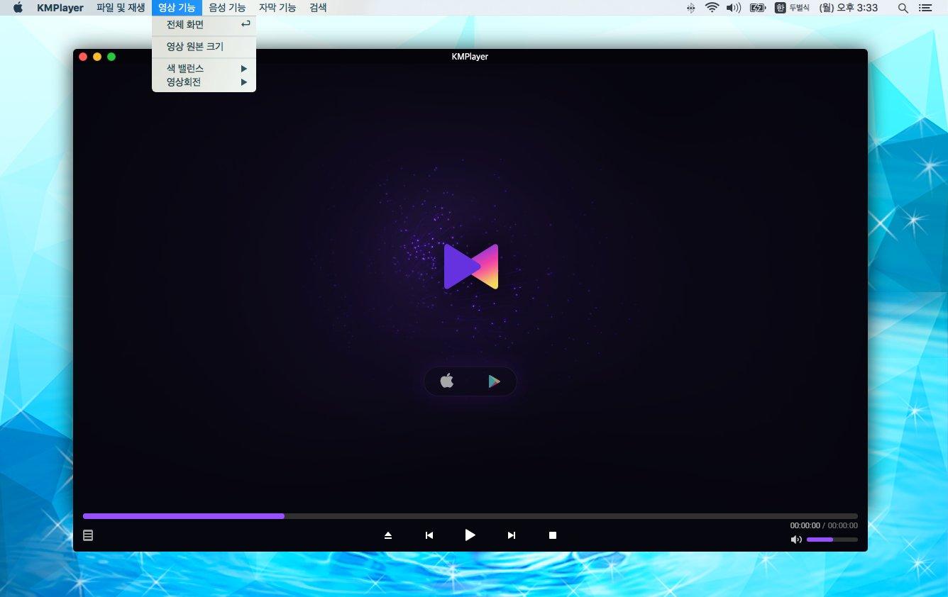 KMPlayer苹果电脑版 v0.3.2 官方版 1