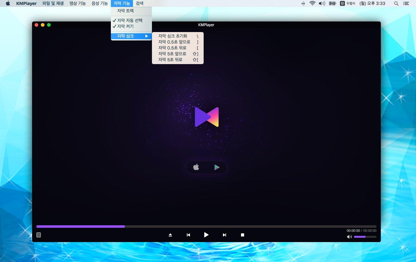 KMPlayer苹果电脑版 v0.3.2 官方版 2
