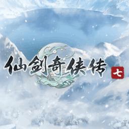 仙剑奇侠传七PC版