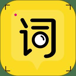 提词宝app免费版