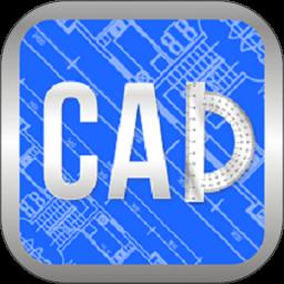 CAD快速看�D���D�件