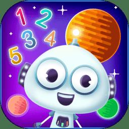 火星数学手机版