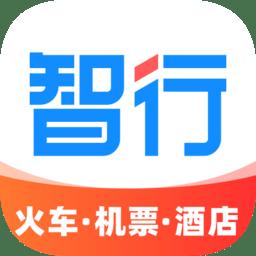 智行网上抢票v9.5.0 安卓版