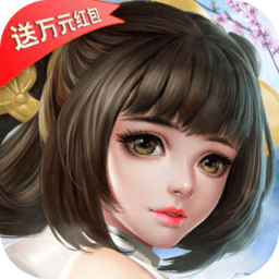龙王传说h5游戏v1.0 安卓版